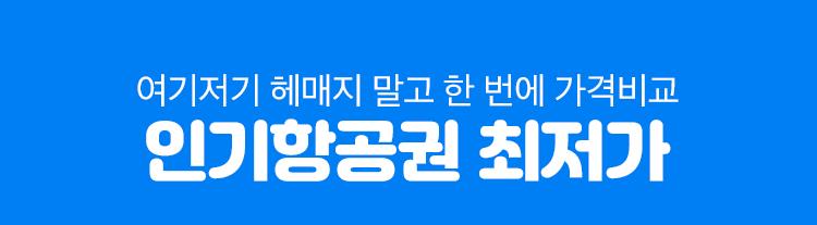 추천여행지 타이틀